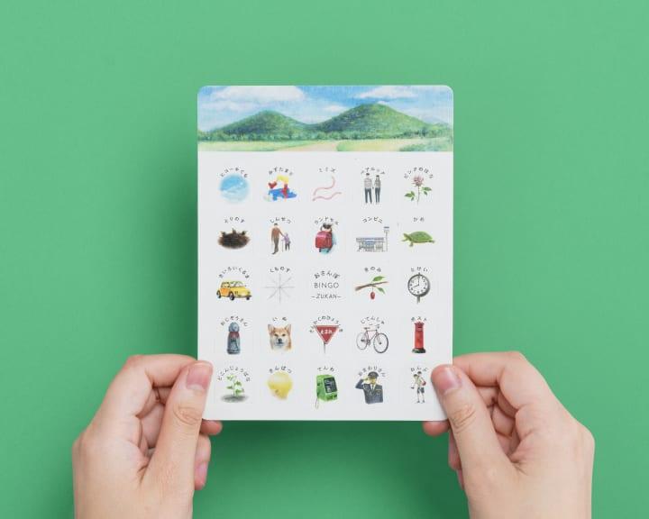 3710Labと文具ブランド ブンケンによる プロジェクト「おさんぽBINGO」 第一弾は宮城県気仙沼市で始動