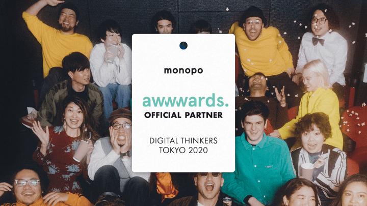 monopoが2020年に東京で開催される 「Awwwards Conference」 のオフィシャルパートナーに就任