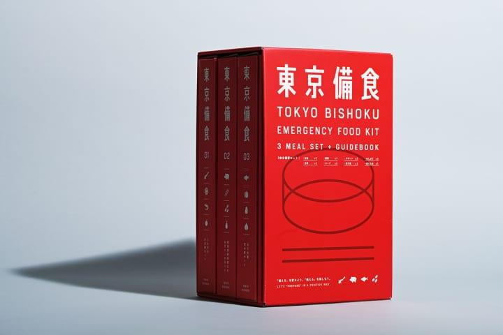 NOSIGNERの新しいフードプロジェクト 苦しい災害時に気持ちを保つための「東京備食」