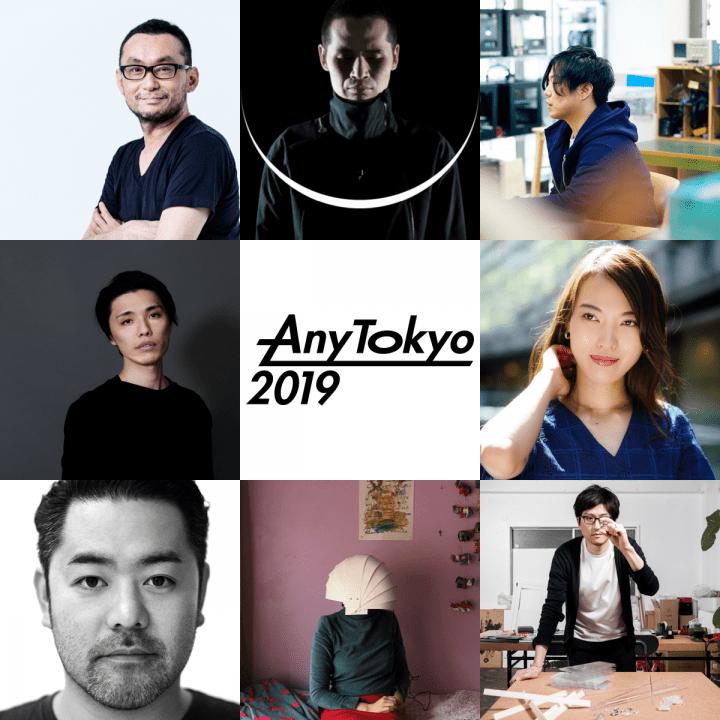 クリエイティブの祭典「AnyTokyo2019」 TAKT PROJECTや脇田玲ら出展者第1弾・8組を発表