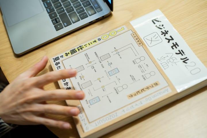 「よい構造」は美しくシンプルなはず ビジネス図解研究所 近藤哲朗さん