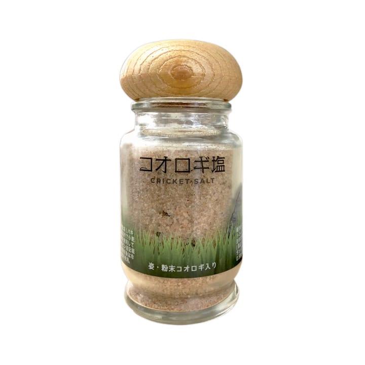 昆虫食を使用した「コオロギ塩」が登場 多くの健康成分が含まれるスーパーフード