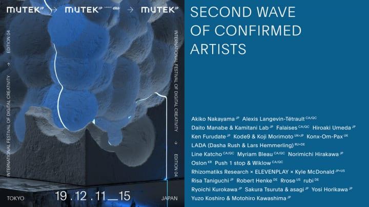 電子音楽&デジタルアートの祭典「MUTEK.JP 2019」 Rhizomatiks Researchらのダンスプログラムなどが決定