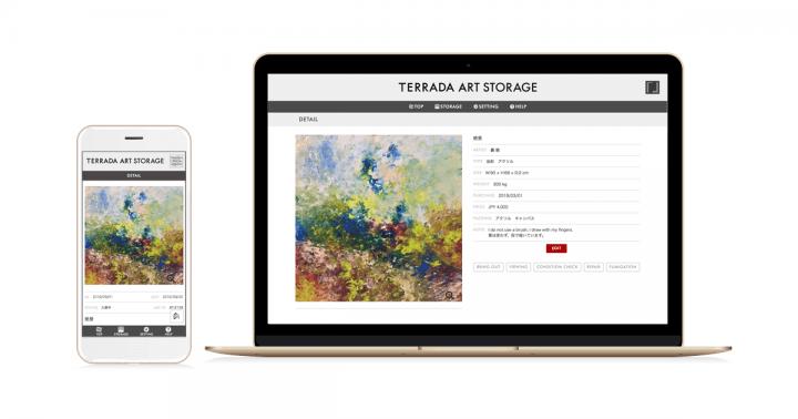 寺田倉庫が美術品のオンライン個品管理サービス 「TERRADA ART STORAGE」の提供をスタート