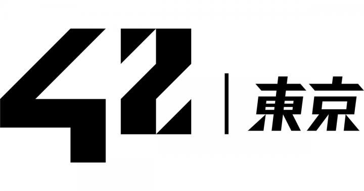 DMMがフランス発のエンジニア養成機関の東京校 「42 Tokyo」を設立 開校に向けて応募も開始