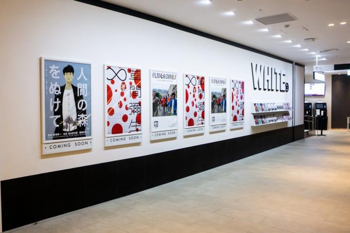 新生 渋谷PARCO 8階にオープン ミニシアター「WHITE CINE QUINTO」
