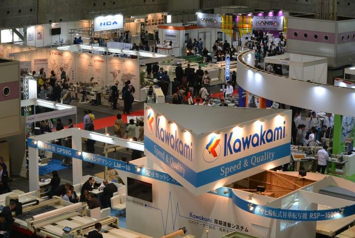 国際アパレル機器&繊維産業見本市 「JIAM 2020 OSAKA」が2020年5月に開催