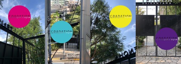 アートフェアイベント「GRADATION 代官山」開幕。音楽とアートの今を体感する場へ。