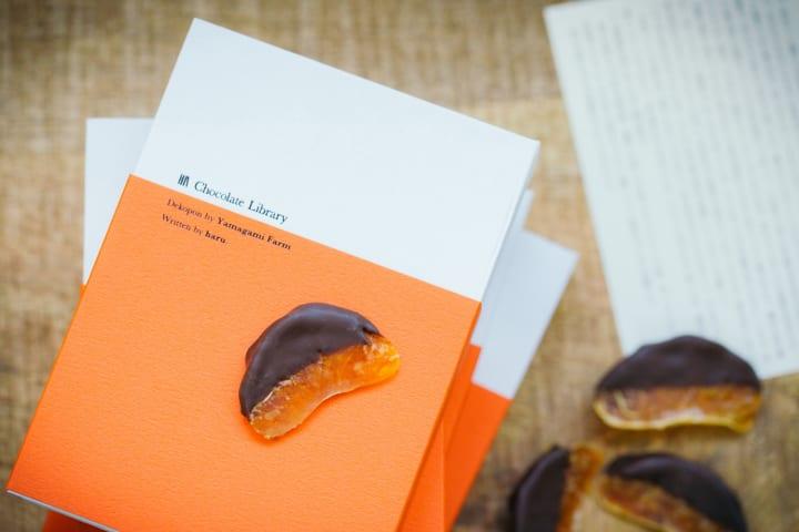 「読むチョコレート」がコンセプト スイーツブランド「Chocolate Library」がローンチ