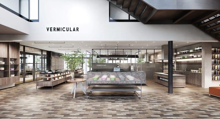 鋳物ホーロー鍋ブランド「バーミキュラ」初の 体験型複合施設「バーミキュラ ビレッジ」がオープン