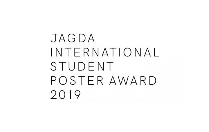「JAGDA国際学生ポスターアワード2019」作品展開催 贈賞式を記念した審査員によるトークイベントも