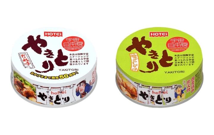 ホテイフーズの「やきとり缶詰」が「宇宙食」に JAXAの「宇宙日本食」認証を正式に取得