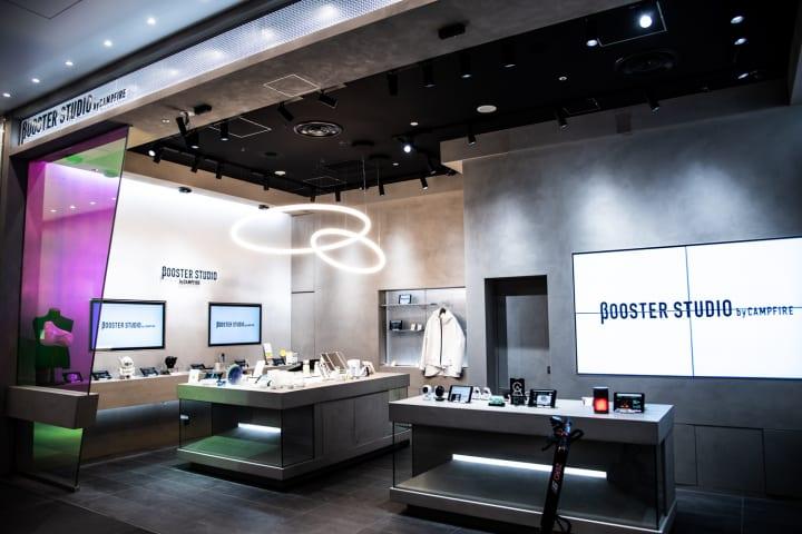 渋谷PARCOにオープンした「BOOSTER STUDIO by CAMPFIRE」 クラウドファンディングから実店舗へ販路拡大や…