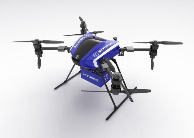 SkyDriveが30kgの重量物を運搬できる産業用ドローン 「カーゴドローン」の実証実験・予約販売を開始