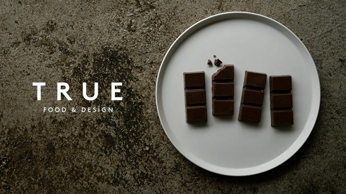 糖アルコール・人工甘味料不使用で100%オールナチュラル 低糖質チョコレート「True Food Chocolate」が登場