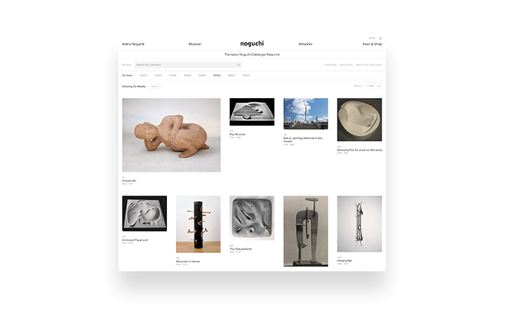 ノグチ美術館がアーカイブのデジタル版をローンチ 60,000点を超えるアイテムがオンラインで閲覧可能
