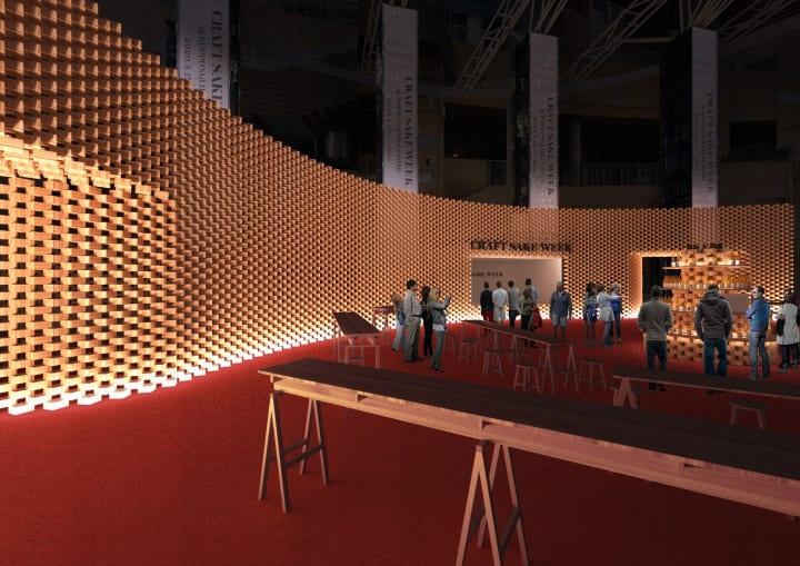 「CRAFT SAKE WEEK at ROPPONGI HILLS 2020」開催 会場デザインを手がけるのは田根剛