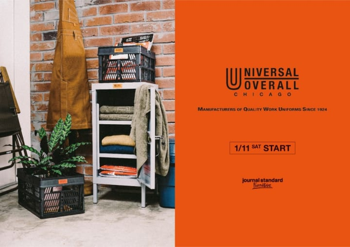 UNIVERSAL OVERALLが初のインテリアアイテムをリリース 「UNIVERSAL OVERALL×journal standard Furniture」