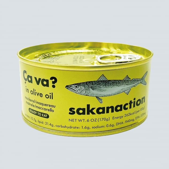 """サヴァ缶から「サカナクション」オリジナルパッケージが発売 「SAKANAQUARIUM 2020 """"834.194 光""""」ツアー…"""