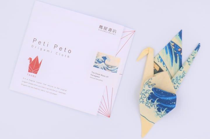 世界の名画が折り鶴のカタチに!? 不思議な眼鏡拭き「Origami Cloth」が登場