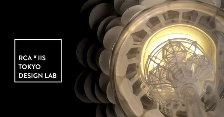 サーキュラーエコノミーへの転換を探求するワークショップ DESIGN ACADEMYが「CIRCULAR ECONOMY」を開催