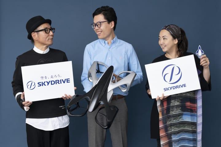 空飛ぶクルマを開発するSkyDriveがCIをリニューアル 森本千絵と佐倉康彦が手がける