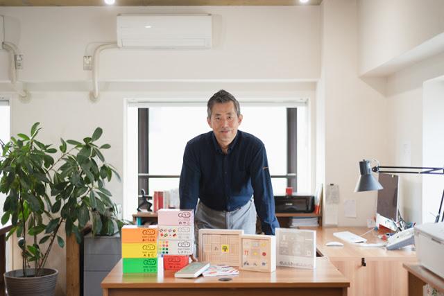 ロングセラー知育絵本の戸田デザイン研究室 無印良品 銀座店でのトークイベントに登壇