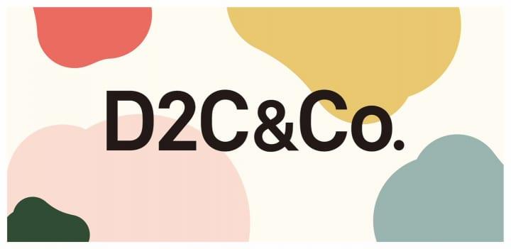 丸井グループが新会社「D2C&Co.」を設立 D2Cビジネスの成長・発展を目指す