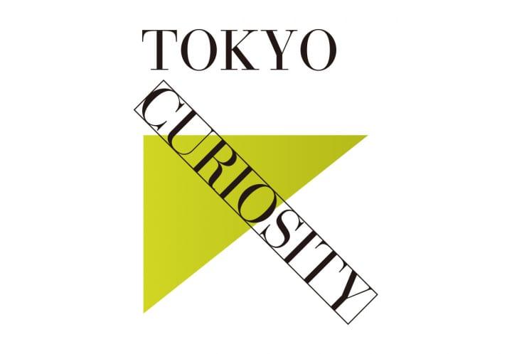 「東京」が歩むべき道を考える写真展 「東京好奇心 2020 渋谷」が開催