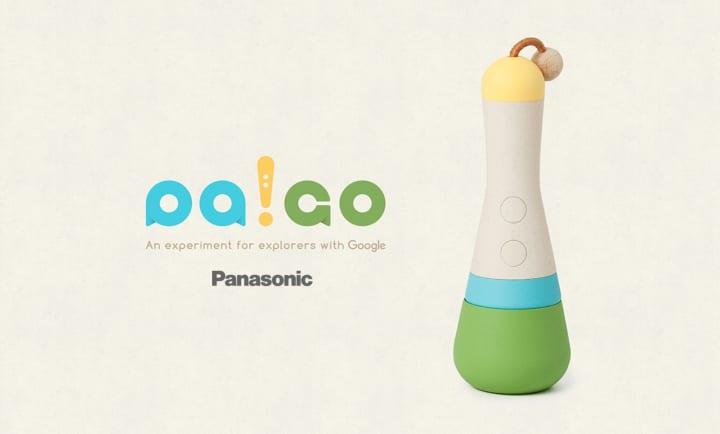 パナソニックが展開するAIを活用した「PA!GO」 子どもたちの意欲を育むスマート知育玩具