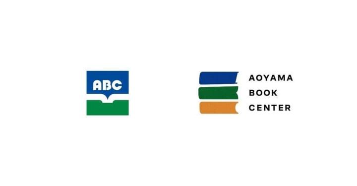 青山ブックセンターが新しいロゴを発表 タカヤ・オオタが手がける今後30年を見据えたデザイン
