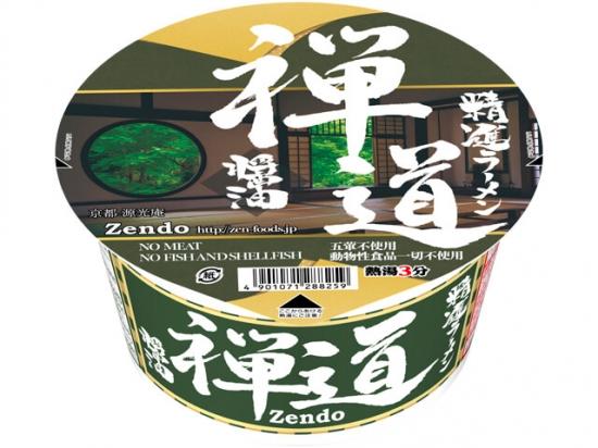 「精進ラーメン 禅道 醤油」が登場 五葷・動物性食品一切不使用のカップラーメン