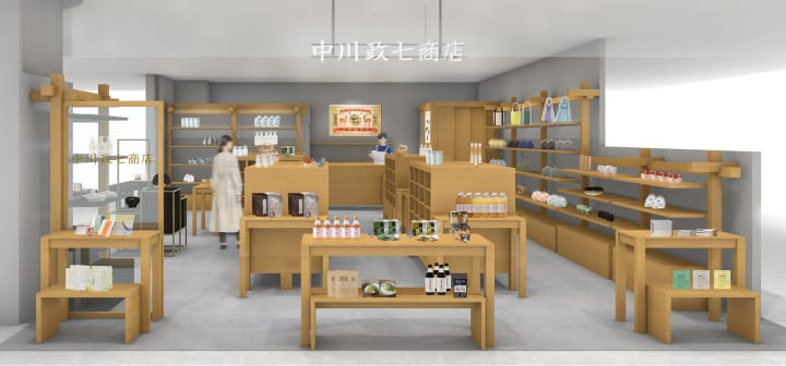 「中川政七商店 タカシマヤ ゲートタワーモール店」が 名古屋エリア4店舗目の直営店としてオープン