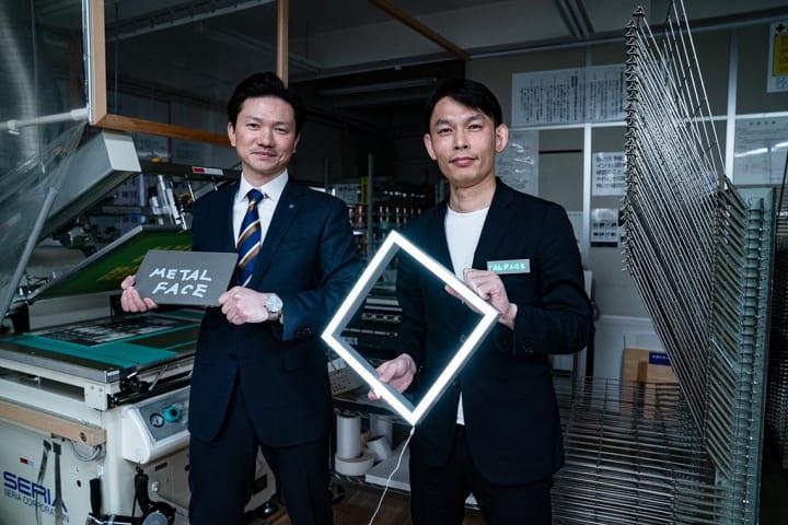 東京ビジネスデザインアワード 2018年度最優秀賞 技光堂 & kenma Inc. 「METALFACE」 商品化への道の…
