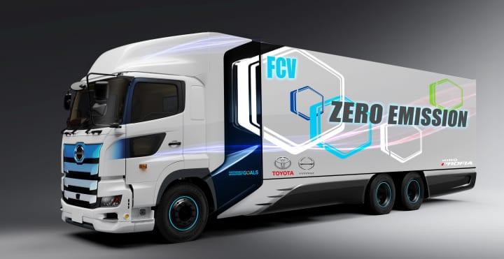 トヨタと日野、燃料電池大型トラックを共同開発 水素を燃料として環境性能と実用性の両立を目指す
