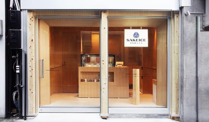 日本酒入りで高アルコール度数のアイスクリーム専門店 「SAKEICE」が浅草でプレオープン