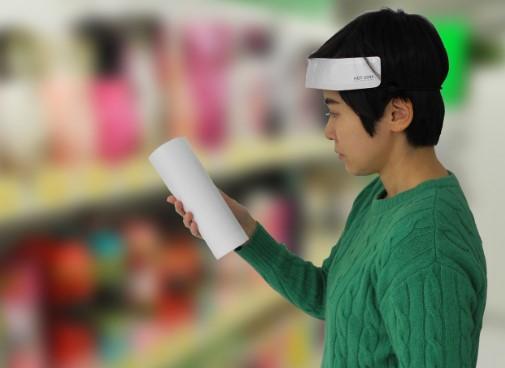 凸版印刷、脳活動を可視化し消費者インサイトを分析 NeUの脳活動計測機を活用した調査メニューを提供