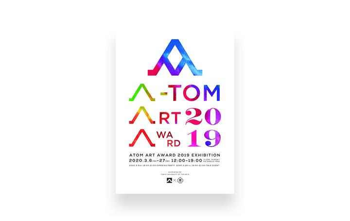 展覧会「A-TOM ART AWARD 2019」が開催 東京藝術大学・藝祭より選出の学生7名の優秀作品を展示