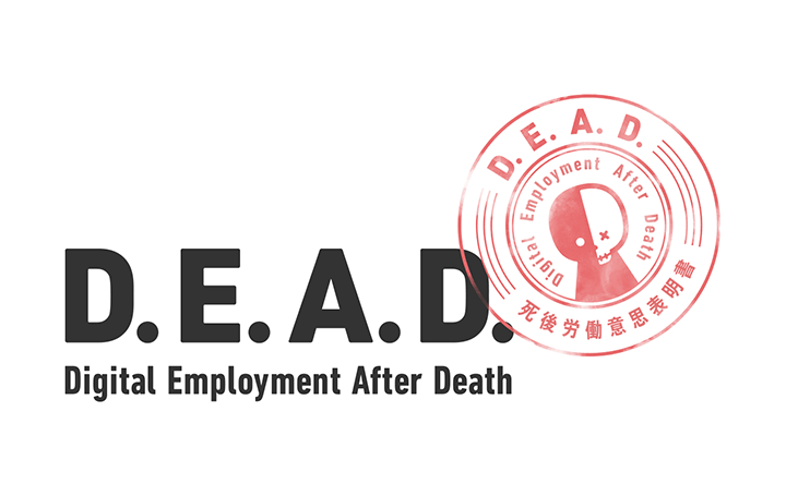Whatever、自身の死後の肖像の扱い方について 意思表明できるプラットフォーム「D.E.A.D.」公開