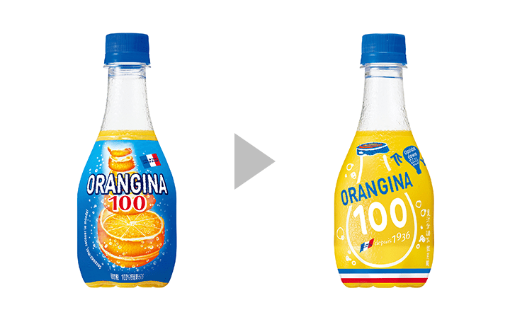 「オランジーナ100」がリニューアル 砂糖不使用でオレンジ果実の味わいがさらに濃厚に