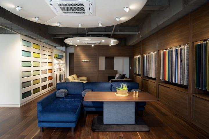 北海道発のソファブランド「blocco(ブロッコ)」 東京・南青山にオーダーソファの路面店をオープン