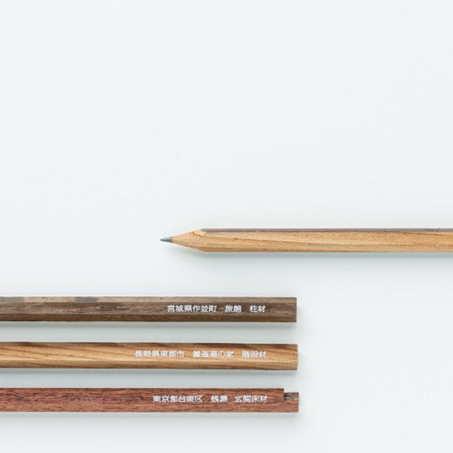 「コクヨデザインアワード2020」受賞作品が決定 グランプリは記憶を物語る鉛筆「いつか、どこかで」