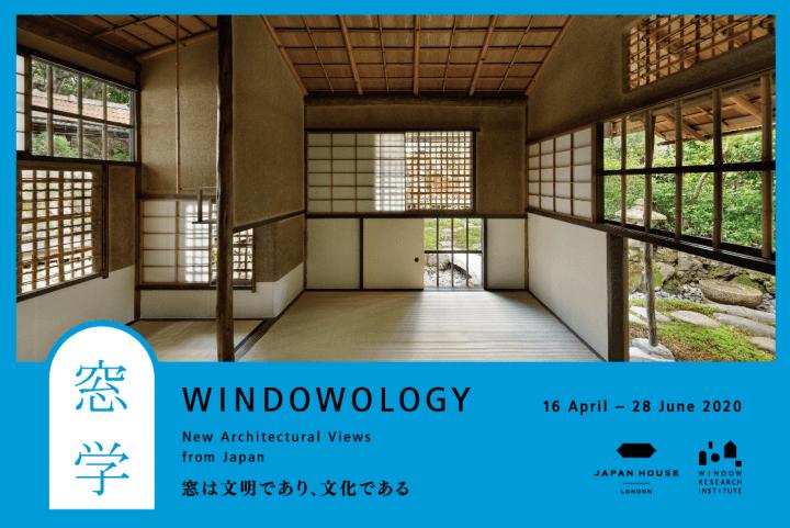 窓研究所が企画する展覧会がロンドンで開催 「Windowology: New Architectural Views from Japan」