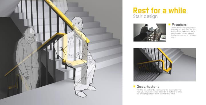 階段の昇り降りをもっと楽に ベンチ付きの階段「Rest for a while」コンセプト公開