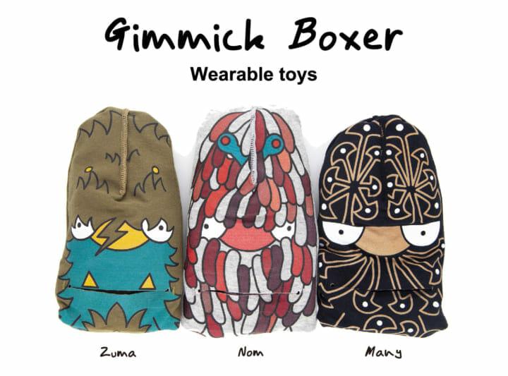 たたむ作業が楽しくなる 「履けるおもちゃ」ボクサーパンツ「Gimmick Boxer」が登場