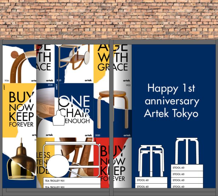 Artek Tokyo 1周年特別企画 アーティストとのコラボ製品が限定発売