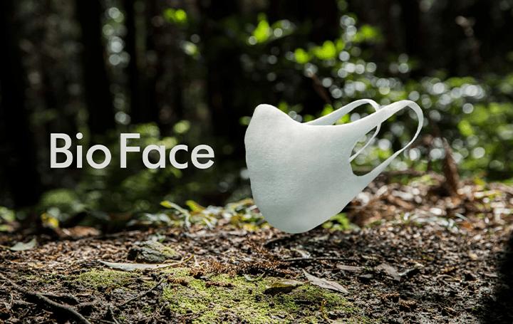 植物由来の洗える抗菌マスク「Bio Face」が登場 ポリ乳酸の環境性能と生体適合性を兼ね備えたマスク