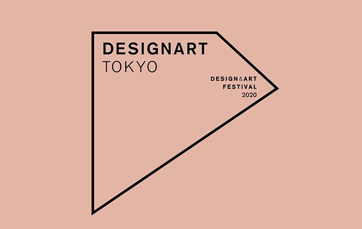 DESIGNART TOKYO 2020、エントリー受付期間を延長 今年度参加予定の注目の3組を先行紹介