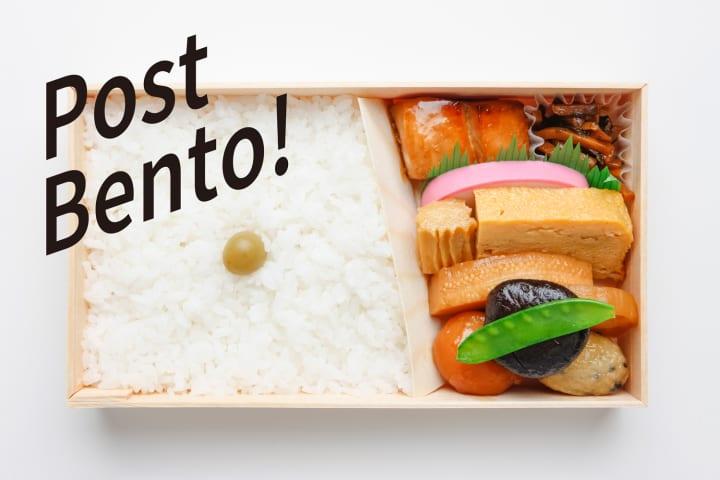 デパ地下グルメ宅配事業「Post Bento!」の実証実験を開始 ポスト投函で非接触での受取も可能!