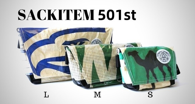 廃材となる紙袋をアップサイクル、 バンコク発「SACKITEM」が日本上陸